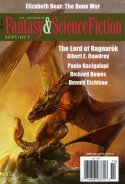 September/October 2015 issue of The Magazine of Fantasy & Science Fiction
